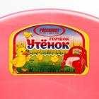 Горшок-стульчик «Утёнок», цвет розовый - фото 105852098
