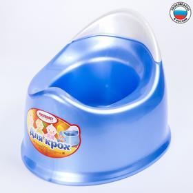 Горшок детский «Для крох», цвет голубой