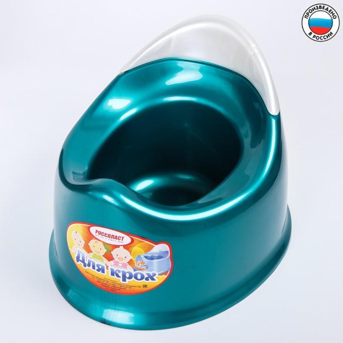 Горшок детский «Для крох», цвет бирюзовый перламутр - фото 105451496