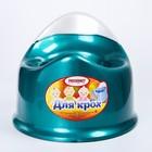 Горшок детский «Для крох», цвет бирюзовый перламутр - фото 105451498