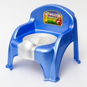 Горшок-стульчик «Утёнок» с крышкой, цвет голубой