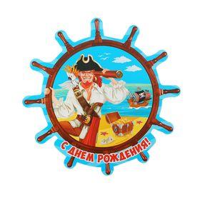 """Подставка для торта """"Пиратский День Рождения"""", штурвал"""