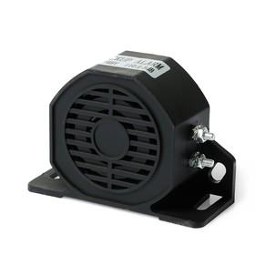 Audible back-up alarm 12-24V, 110 dB