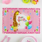 """Подтарельник бумажный """"Жирафик"""" розовый цвет (набор 6 шт)"""