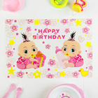 "Pontarelli paper ""happy birthday"" pink (set of 6 PCs)"