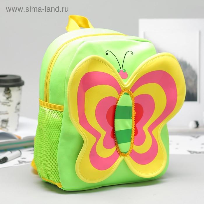 Рюкзак дет Бабочка, 22*8*33, отдел на молнии, 2 бок сетка, зеленый