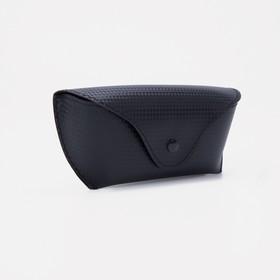 Футляр для очков, 16 × 4 × 7,5 см, цвет чёрный