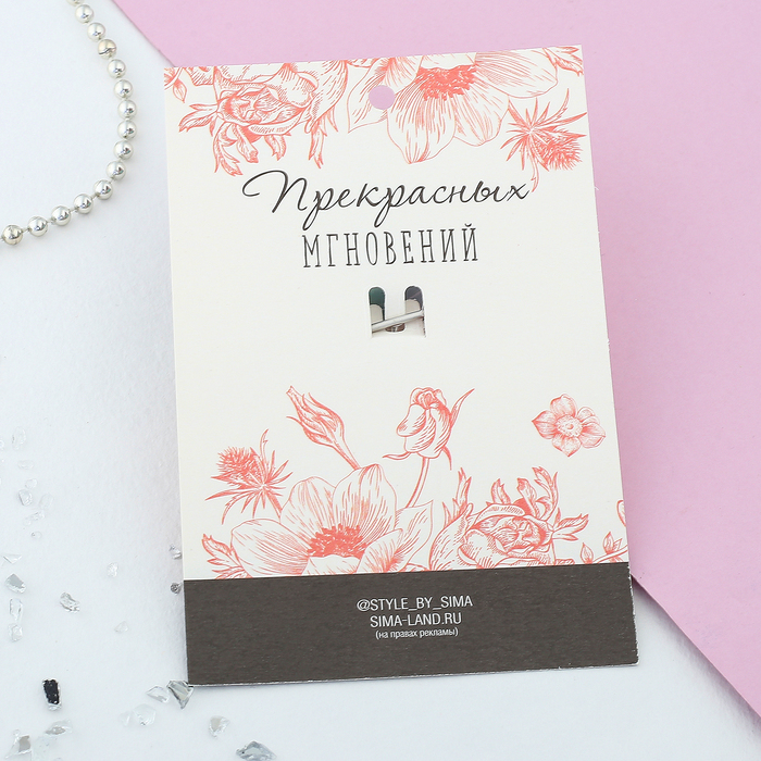 """Булавка """"Бабочка"""", 6,7см, цвет белый в матовом серебре - фото 304249005"""