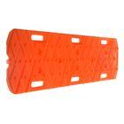 Сэнд-трак оранжевый