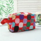Cosmetic bag road Department with a zipper, external pocket, color red