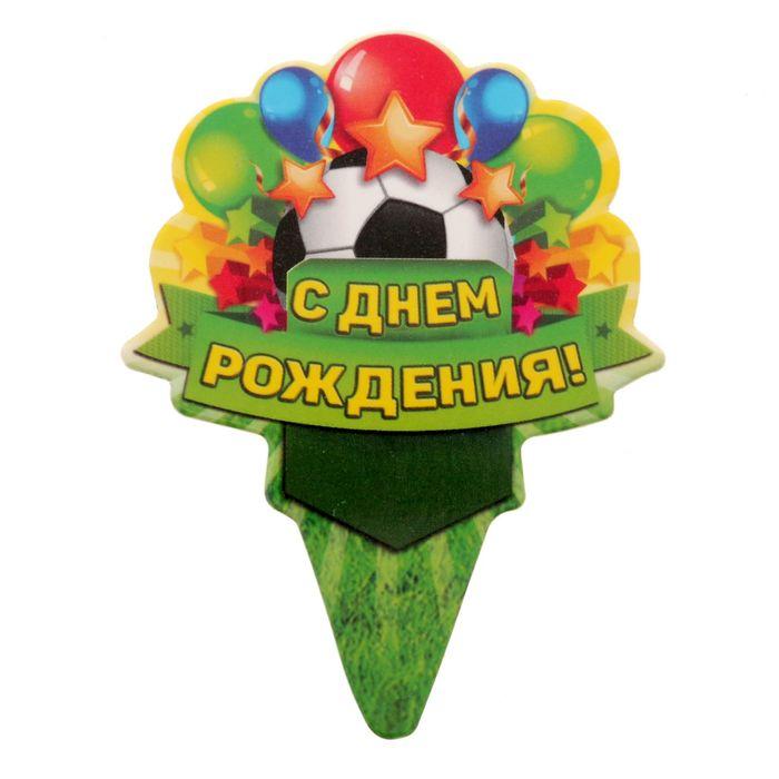 """Свеча музыкальная в торт футбольный кубок """" С днем рождения """""""