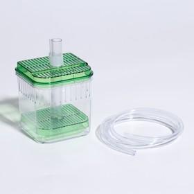 Пузырьковый фильтр