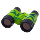 "Binoculars ""Scout"""