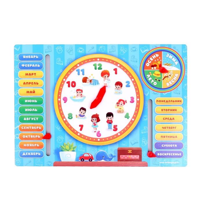 Развивающая игрушка «Часы. Распорядок дня» МИКС