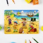 Рамка-вкладыш «Дети-пираты»