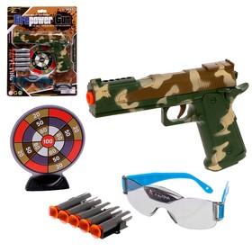 Пистолет «Глок», с мишенью и очками, стреляет присосками