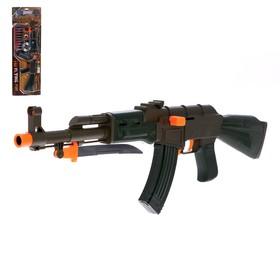 Автомат АК-47, с мишенью, стреляет присосками