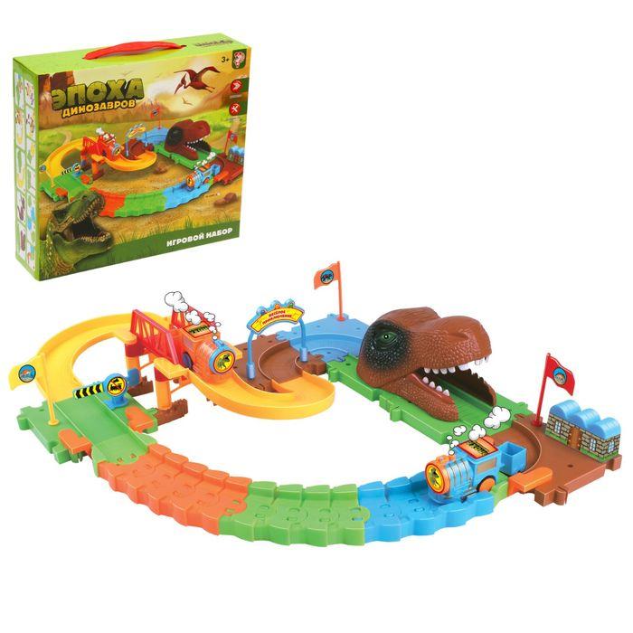 Железная дорога «Эпоха динозавров»