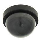 Муляж купольной видеокамеры К-104MU, черный, 2АА (не в компл.)