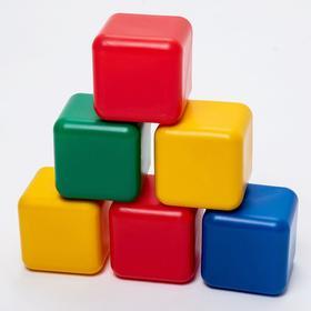 Набор цветных кубиков, 6 штук, 12 х 12 см