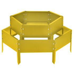 Клумба оцинкованная, 2 яруса, d = 60–80 см, h = 30 см, жёлтая