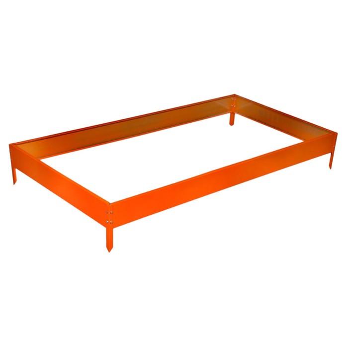 Грядка оцинкованная, 195 × 100 × 15 см, оранжевая, Greengo - фото 1685963
