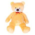 """Мягкая игрушка """"Медведь"""" с бантом, цвет персиковый"""