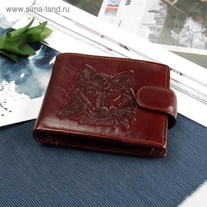"""Портмоне мужское """"Волк"""", 3 отдела, отдел для карт и монет, цвет коричневый"""