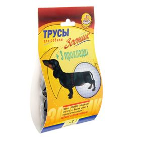 Трусы гигиенические для собак Зооник, №1 (обхват талии 25-31 см)