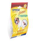 Трусы гигиенические для собак Зооник, №2 (обхват 32-39 см)