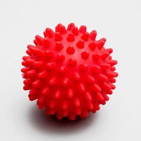 """Игрушка """"Мяч для массажа"""" №1, полый, 5,5 см, микс"""