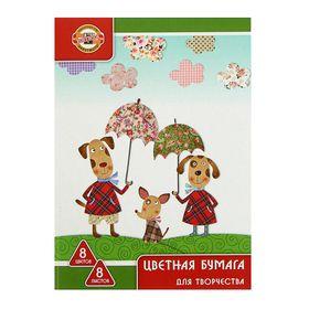Бумага цветная А4, 8 листов, 8 цветов Koh-I-Noor офсет, 65 г/м²