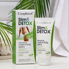 Cream-mask Complent Slim & Detox