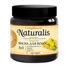 Маска для волос Compliment naturalis 3в1 активация роста-объем-густота, с горчицей, 500 мл