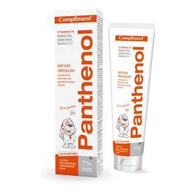 Эмульсия для детей мгновенного действия Compliment panthenol 3+, при различных видах ожогов, 75 мл Ош