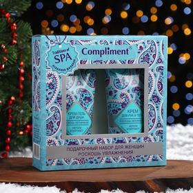 Подарочный набор Compliment «Нероли и бергамот»: крем для рук, 200 мл + крем-гель для душа, 200 мл