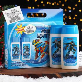 Подарочный набор «Тими» Star Battle: шампунь, 200 мл + гель для душа, 200 мл + тату