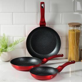 Набор посуды Burgundy Metallic Line, 3 предмета, 3 сковороды