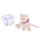 """Мягкая игрушка """"Кот"""", 30 см, бежевый/фиолетовый"""