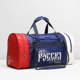Сумка спортивная, 3 отдела на молниях, наружный карман, цвет синий