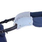 Муфта для рук «Руно» меховая, на кнопках, цвет серый