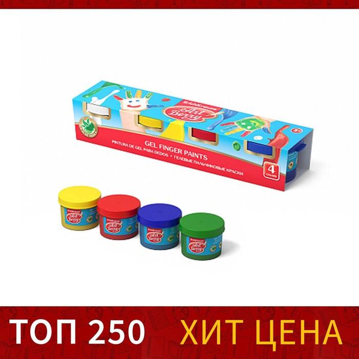 Краски пальчиковые, набор 4 цвета х 35 мл, ArtBerry, с Алоэ Вера - фото 664673064