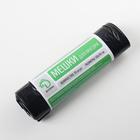 """Мешки для мусора с завязками 50 л """"Премиум"""", толщина 25 мкм, рулон 10 шт, цвет черный"""