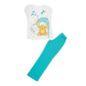 Пижама для девочки, рост 122 см, цвет бирюзовый/белый К301