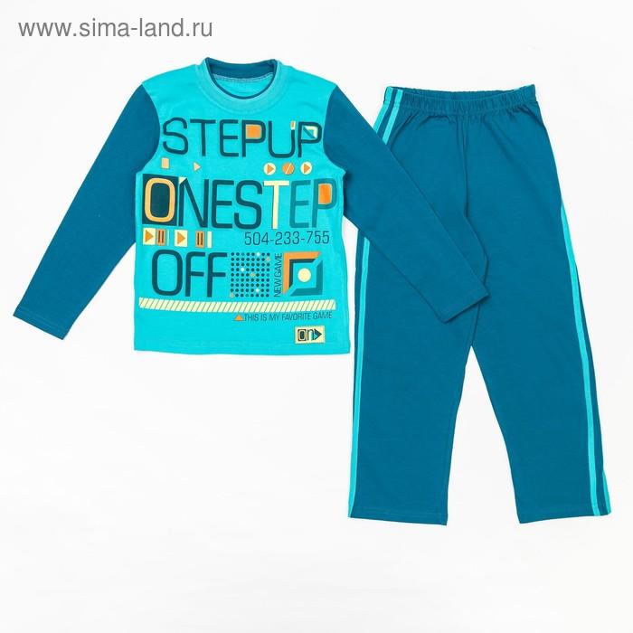 Пижама для мальчика, рост 122 см, цвет бирюзовый М303