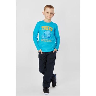 Брюки спортивные для мальчика, рост 122 см, цвет тёмно-серый Н372