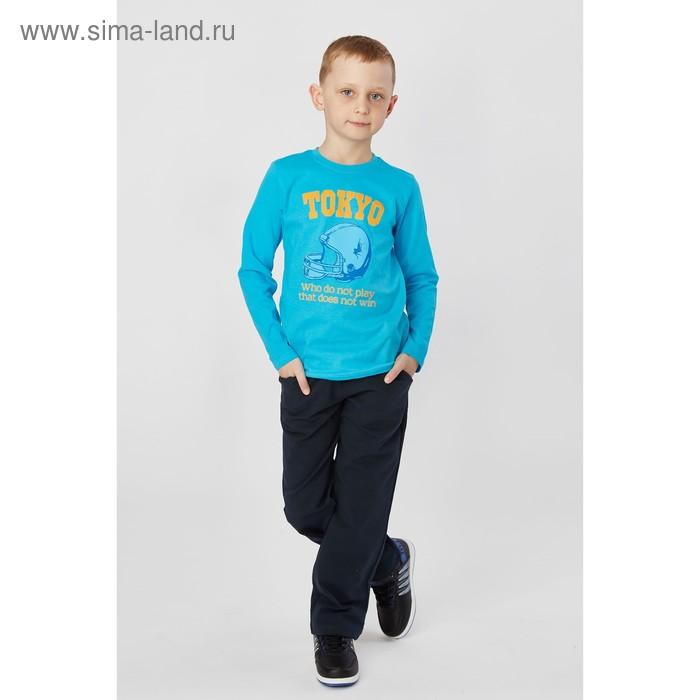 Брюки спортивные для мальчика, рост 128 см, цвет тёмно-серый Н372