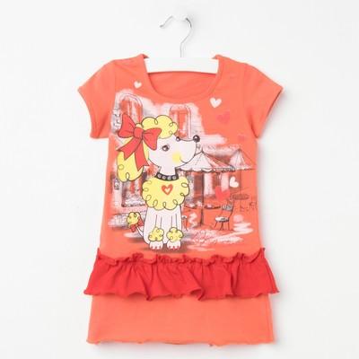 Платье для девочки, рост 104 см, цвет персиковый/красный Л606