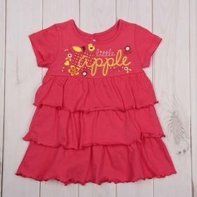 Платье для девочки, рост 86 см, цвет коралловый Л619_М