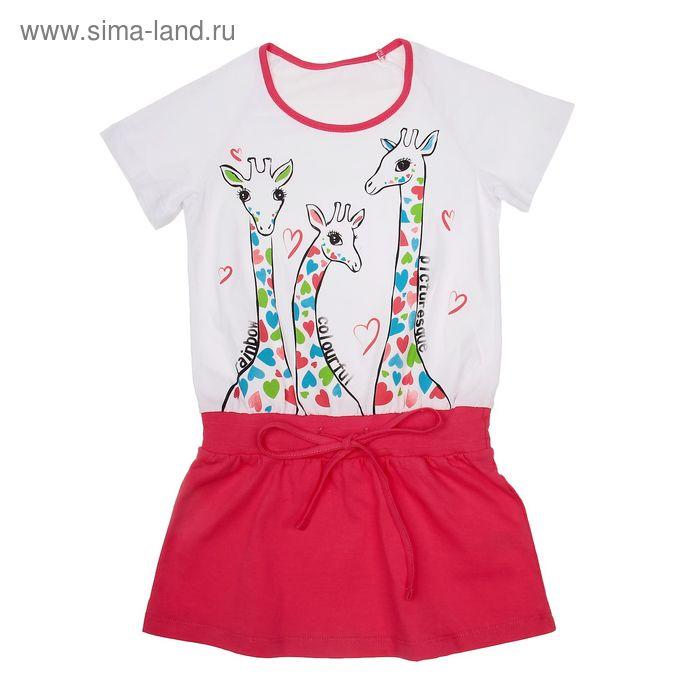 Платье для девочки, рост 128 см, цвет коралловый/белый Л622